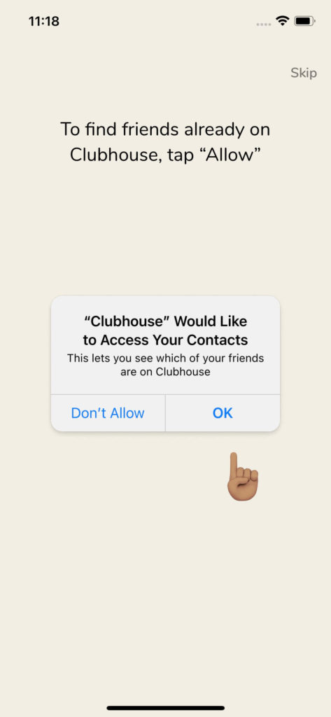 招待を受けないと、Clubhouseは利用できない